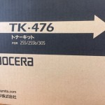 11.TK476