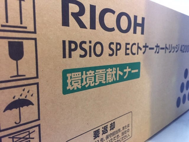 1.リコーSPEC4200