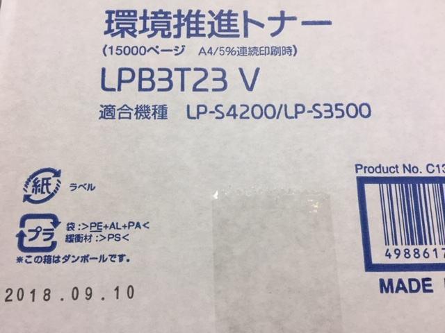 13LPB3T23V