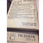 14.TK-5141