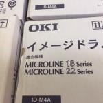 17.ID-M4A