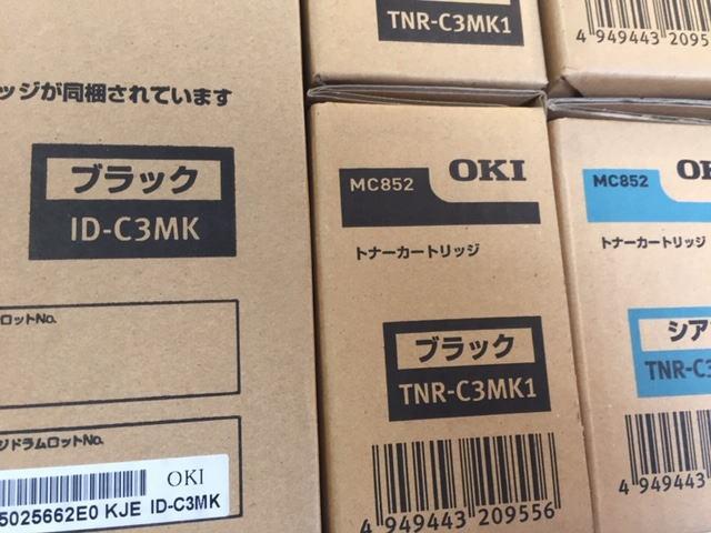 4.TNR-C3MK1