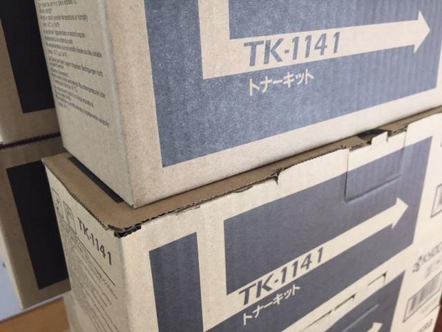 20.TK-1141