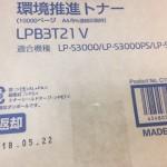 24.LPB3T21V