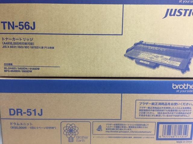 4.ブラザーTN-56J