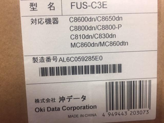 20.FUS-C3E