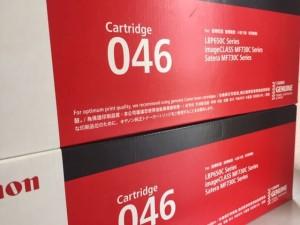 14.キャノントナー046