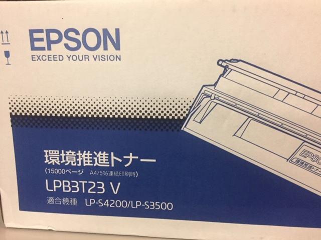 12.LPB3T23V