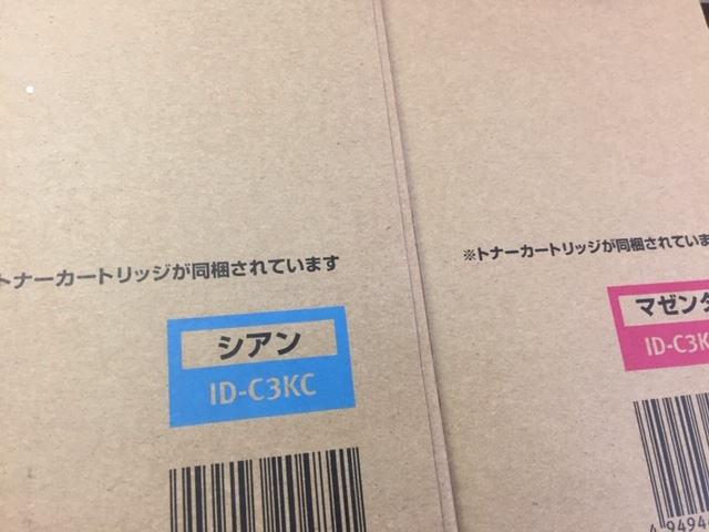28.ID-C3KC