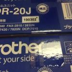 16.ブラザーDR-20