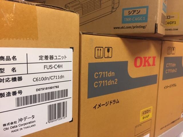 20.OKI FUS-C4H