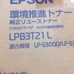 25.LPB3T21L