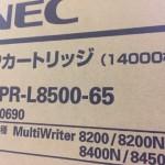 29.PR-L8500-65