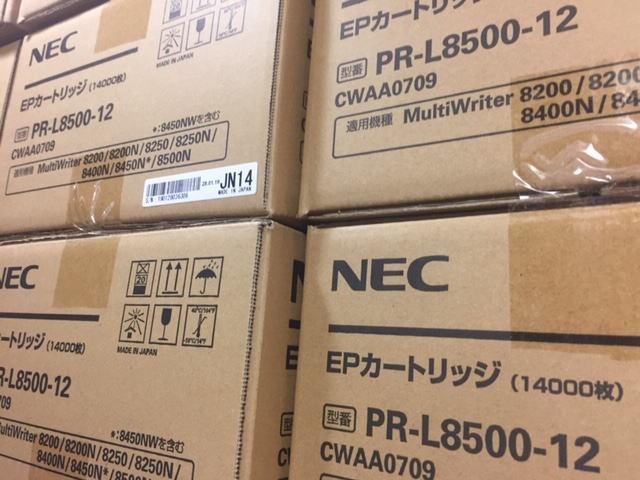 3.PR-L8500-12