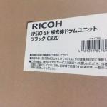 13.SP感光体ドラムC820