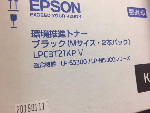 2.LPC3T21KPV