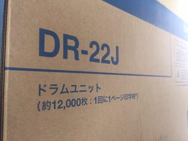 03.DR-22J