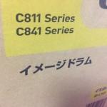 13.ID-C3LY