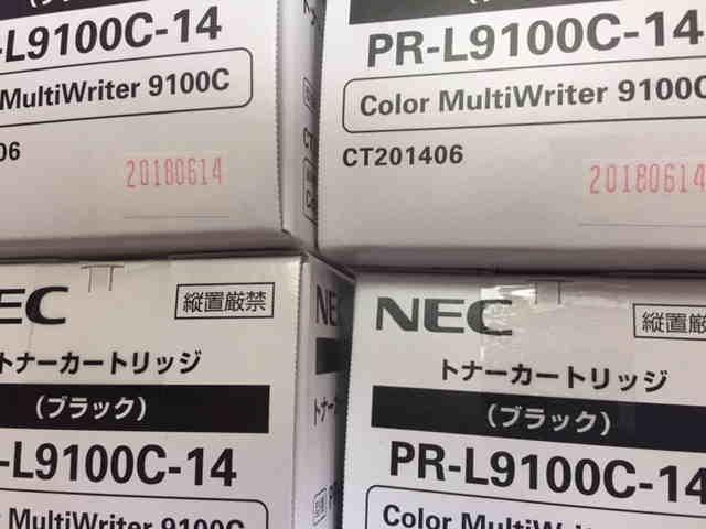 15.PR-L9100C-14