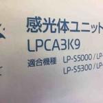 24.LPCA3K9