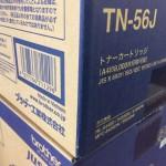 21.TN-56