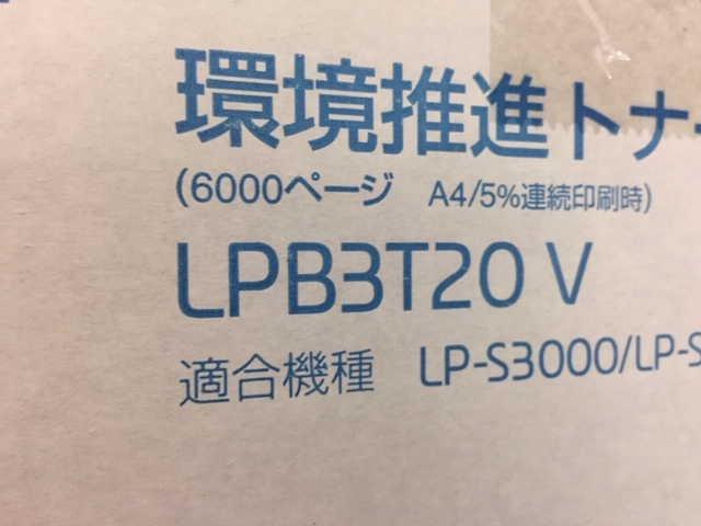 04.LPB3T20V