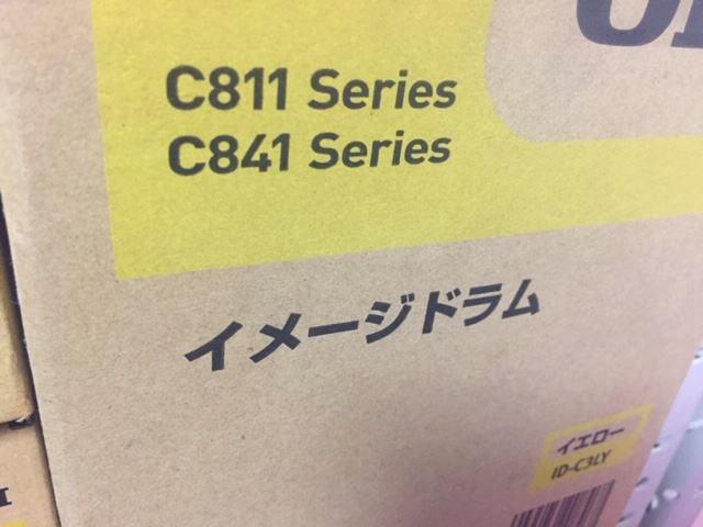 10.ID-C3LY