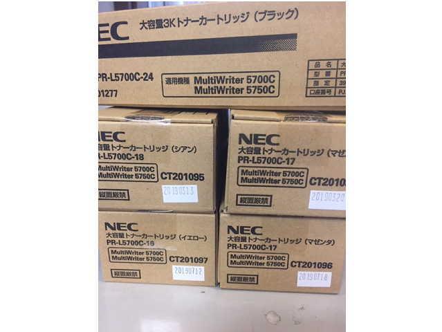 15.PR-L5700-C24