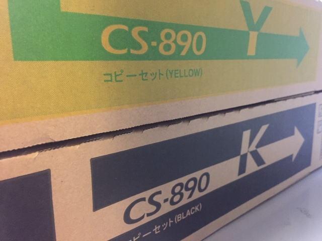 8.CS-890